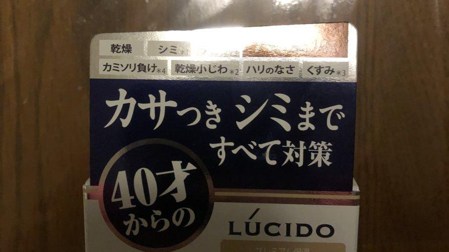 lucido 890x500 - 修理が終わったFTを磨く