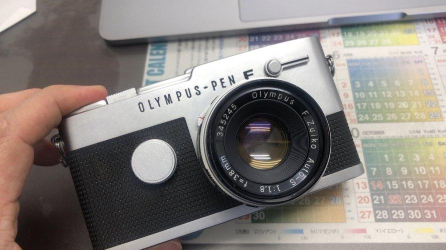 pen ft 890x500 - FT修理へ