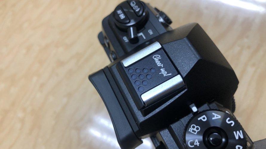 IMG 9151 scaled 890x500 - ふと比較